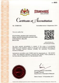 ISO/IEC 17025:2005 General requirements for the competence of testing and calibration laboratories